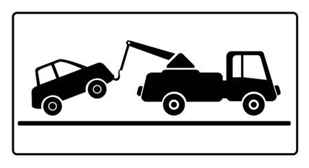 Ceci est un non-stationnement zone illustration signe Banque d'images - 53997200