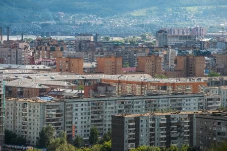 top veiw: Krasnoyarsk city landscape Editorial