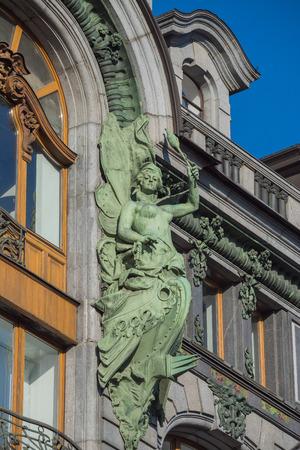 atlantes: Sculpture near the nevsky station , St. Petersburg