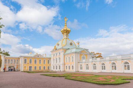 petrodvorets: ornate dome in petrodvorets saint-petersburg Russia