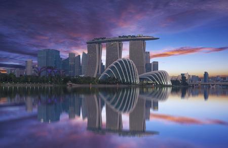 Singapur-Stadtbild Editorial