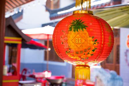 newyear night: Chinese lanterns