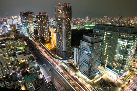 downtown district: Night cityscape of TOKYO City Stock Photo