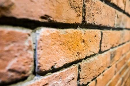 tiefe: Mauer Hintergrund Textur in seichte Tiefe des Feldes