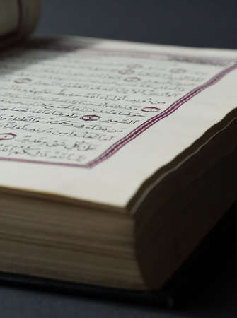 Pages of the holy book of Quran, Kuran