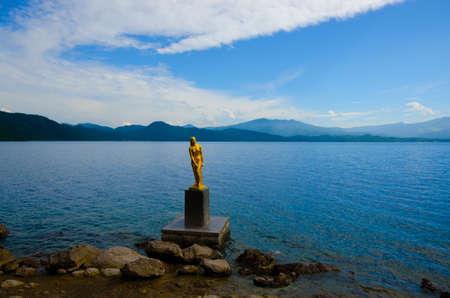Lake Tazawa, Japan