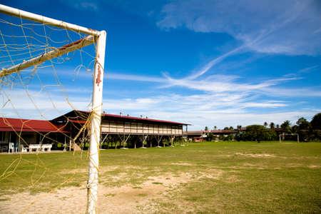 rundown: Old rundown soccer field