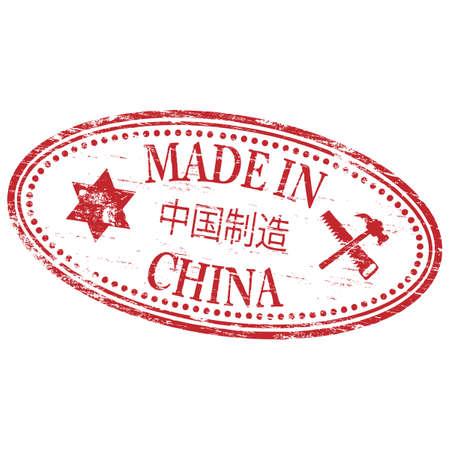 rendu: FAITE en Chine en caoutchouc timbre Illustration