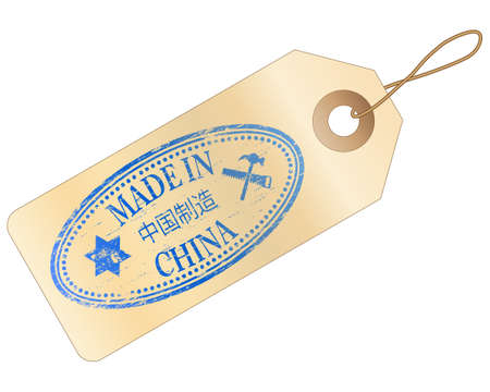 MADE IN CHINA Tags Vector