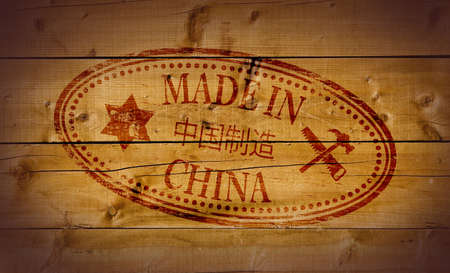 Made in China stamp on wooden background Stock Photo - 10412467
