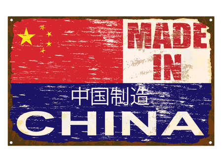 rusting: Made in China rusty old enamel sign Illustration