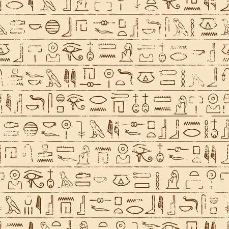 hieroglieven: Egyptische Hiërogliefen Achtergrond. Herhalen betegelbare vector illustratie dat links herhaalt, rechts, omhoog en omlaag Stock Illustratie