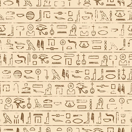 Egyptian Hieroglyphics Background. Repeating tileable vector illustration that repeats left, right, up and down  Illustration