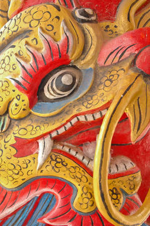 close-up face of Chinese dragon photo