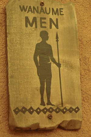 african male toilet sign photo