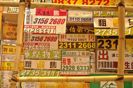 telephone numbers on old wall in Hong Kong
