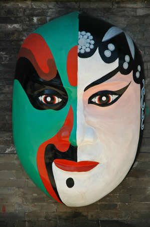 traditional Chinese opera mask photo