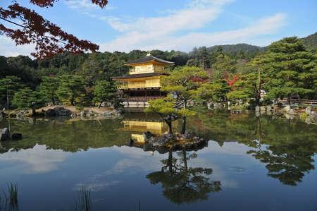 pavillion: Pond reflection and Japanese golden pavillion Kinkakuji in Autumn Kyoto Japan Editorial
