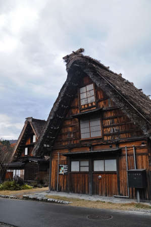 shirakawago: Heritage triangular wooden ancient cottage in Shirakawago village in Japan