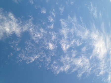 Look up to blue sky cloudscape Banco de Imagens