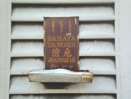 electrocute: Warning danger sign of electrocute in Malaysia