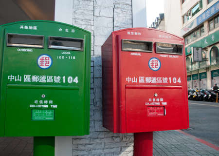 red post box: Red and green Taiwan post box Editorial