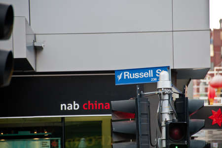 MELBOURNE, AUSTRALIA - JULY 26, 2018: National Australia Bank (NAB) branch in China Town at Russell St. in Melbourne Australia