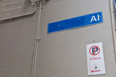 Road to AI (Artificial Intelligence) technology focused street sign.