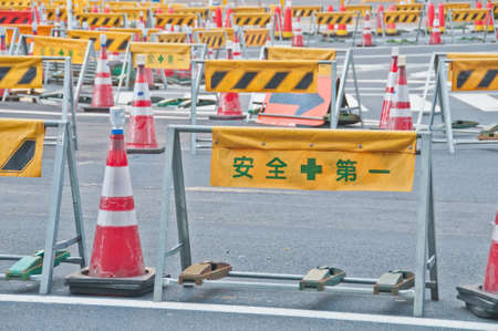 TOKYO, JAPAN - DECEMBER 1, 2018: Temporary barricade with traffic management red cone near construction site in the center of Tokyo in the morning. Nobody is in the photo. 報道画像