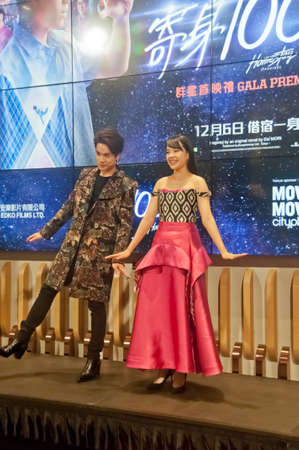 HONG KONG, HONG KONG SAR - NOVEMBER 29, 2018: Gala premiere public event before