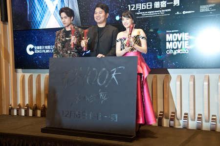 HONG KONG, HONG KONG SAR - NOVEMBER 29, 2018: Gala premiere public event before