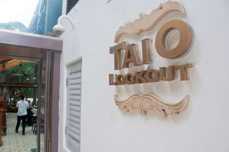 HONG KONG, HONG KONG SAR - NOVEMBER 18, 2018: Charming old classical vintage Tai O Heritage hotel situates in Tai O village in Hong Kong. Tai O Lookout is a famous restaurant in the hotel. A waitress walks in a restaurant.