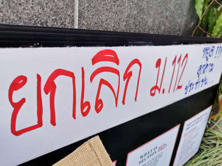 BRISBANE, AUSTRALIA - NOVEMBER 29, 2020: Information placard shows information about the Thai Criminal Code section 112 lèse majesté law in the peacefully rally at King George Square, City Hall, in Brisbane Australia to protest the dictatorship of the p