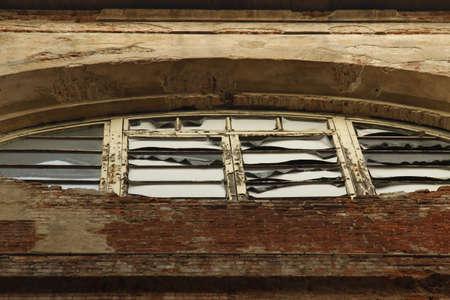 Abandoned window Stok Fotoğraf