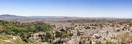 granada: Panoramic view of Granada, Andalusia, Spain Stock Photo
