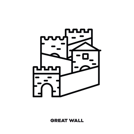 Great Wall of China vector line icon. International landmark and tourism symbol.
