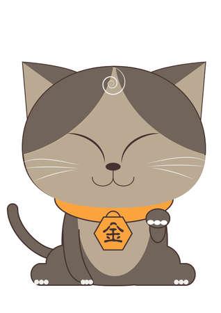 money cat: Gato de la Suerte