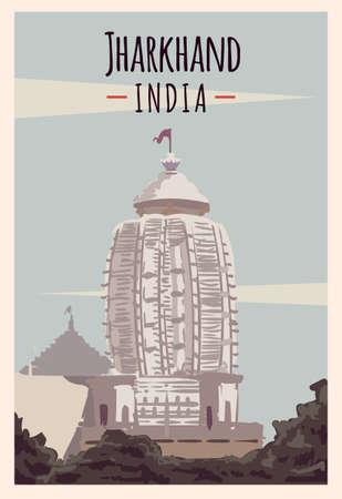 Jharkhand retro poster. Jharkhand travel illustration. States of India greeting card. Jagannath Temple.