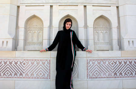 paranja: woman in paranja at a mosque Stock Photo