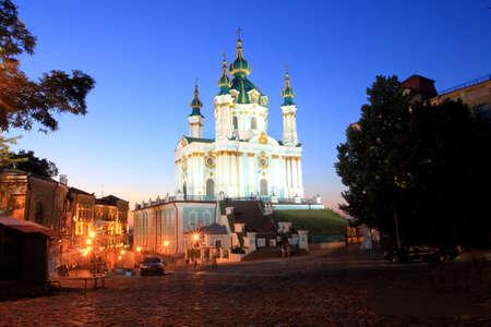 andrew: Saint Andrew s church in Kiev