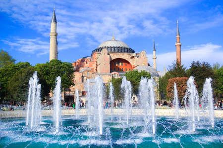 hagia sophia: Hagia Sophia mosque Editorial