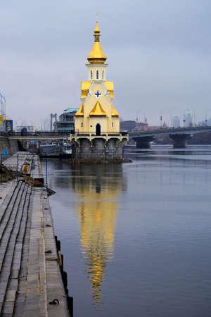 kiev: church on water in kiev, ukraine Stock Photo