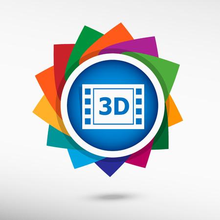 cinematografico: Icono del cine 3D. Vectores