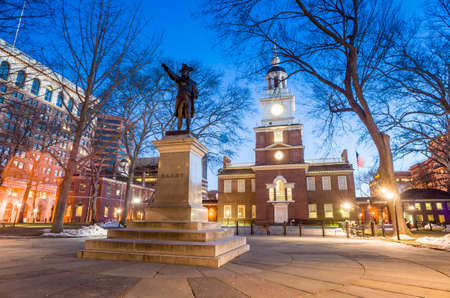 Independence Hall National Historic Park Philadelphia at twilight