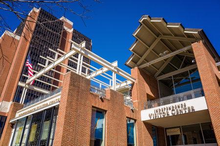 Independence Visitor Center in Philadelphia