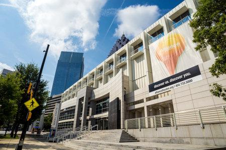 atlanta tourism: Atlanta - August 10: Woodruff Arts Center building in midtown Atlanta on August 4, 2014. Woodruff Arts Center is a major visual and performing arts center located in Atlanta.