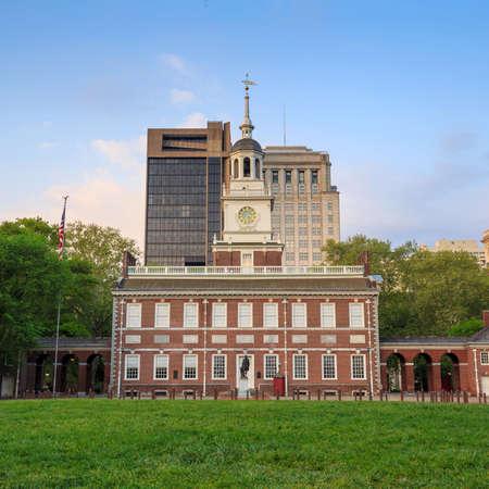 philadelphia: Independence Hall in Philadelphia, Pennsylvania. Stock Photo