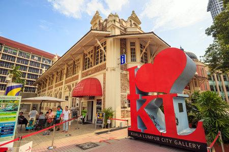 kl: KUALA LUMPUR, MALAYSIA -Jun 25: Kuala Lumpur City Gallery on Jun 25, 2015 in Kuala Lumpur, Malaysia. The giant I LOVE KL is a must photo-stop