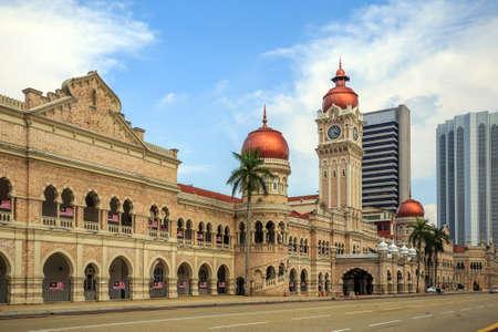 malaysia city: Merdeka Square in downtown Kuala Lumpur Malaysia
