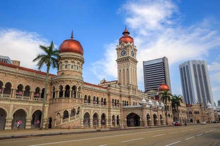 ムルデカ広場でダウンタウン クアラルンプール マレーシア